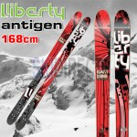 Liberty Antigen Bomb Rocker Skis 168cm Freestyle Ski Boards