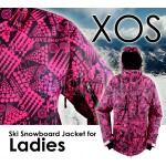 New XOS Womens Ski Snowboard Jacket - [ Dark Fuchsia Version ]